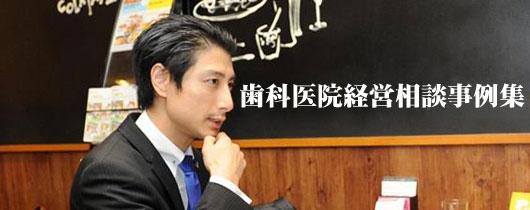 【直接、岩渕さんに相談したいんだけど・・・】岩渕があなたの質問・相談にズバリ!答えます!