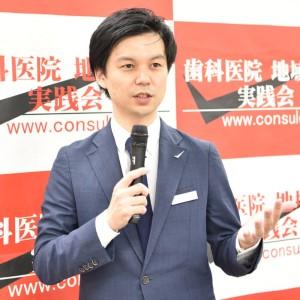 中澤 裕太朗