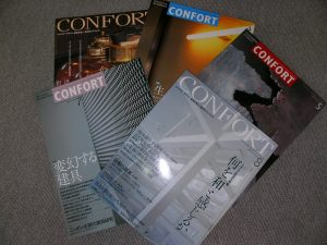 岩渕は建築業界の人ぐらいしか読まない雑誌『CONFORT』と『商店建築』を読んで勉強してます
