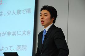 今回は根本と岩渕の2人が講師です。