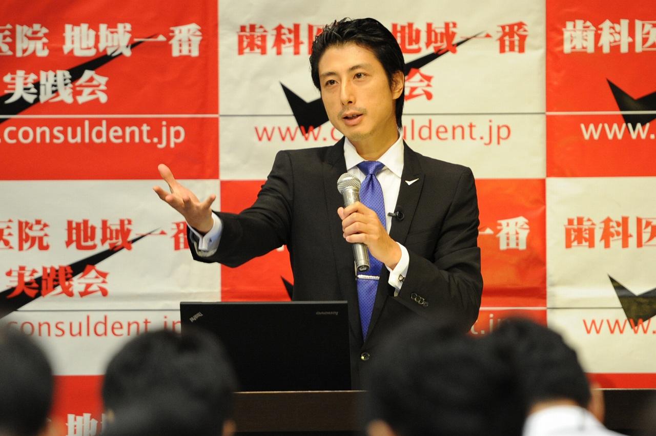 講師は数々のクライアントで中堅スタッフをスーパースタッフに育成してきた岩渕龍正が務めます。