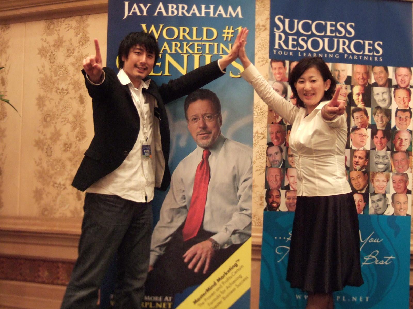 二人で世界のセミナーに参加して来ました