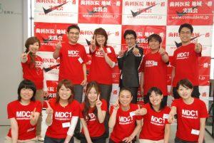 チームの取組によって歯科医院のチーム作りを学びます。