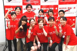チームの取組によって医院のチーム作りを学びます。