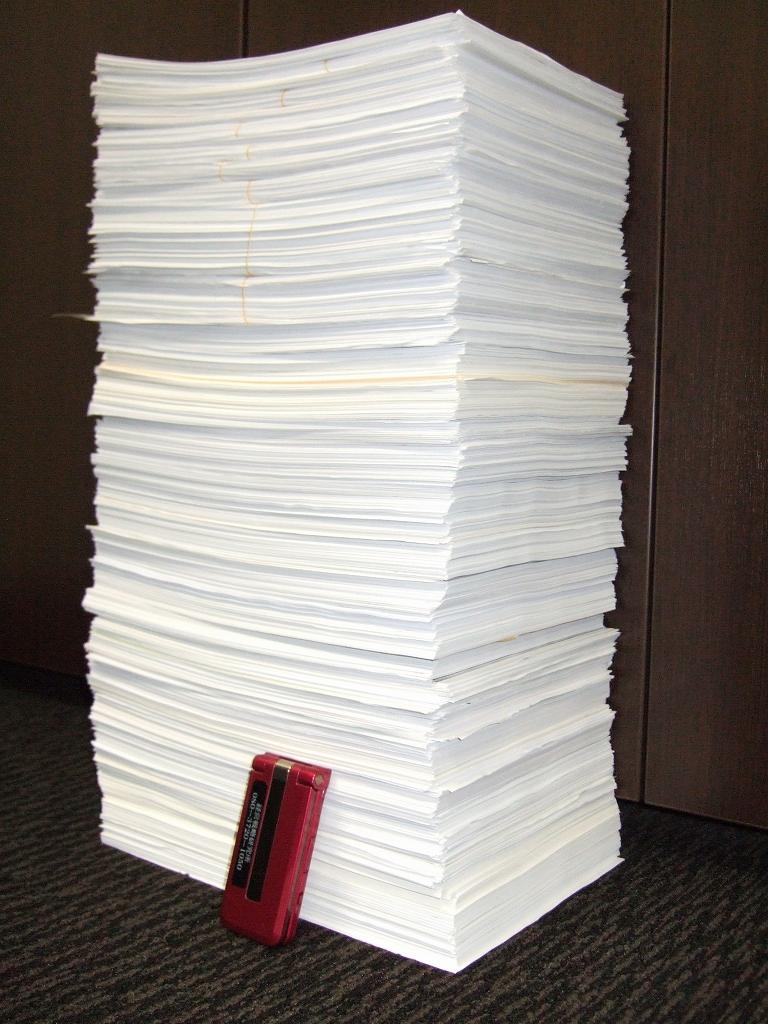 2010年経営塾ベーシックコース第4回に提出された宿題の山です。