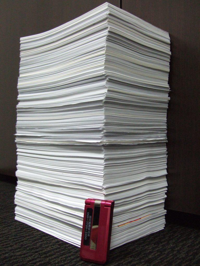 2011年経営塾ベーシックコース第4回に提出された宿題の山です。
