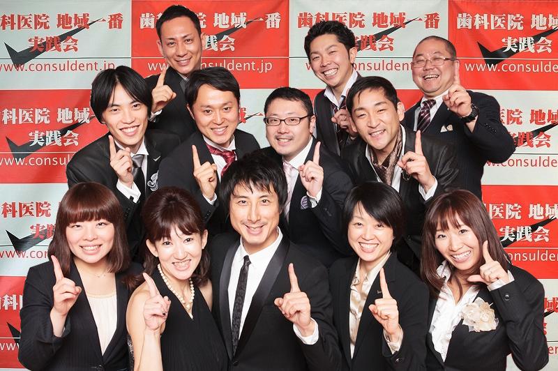 経営コンサルタント6名、スタッフ数13名というコンサルティング業界では中堅規模にまで会社が成長し、安定化できました