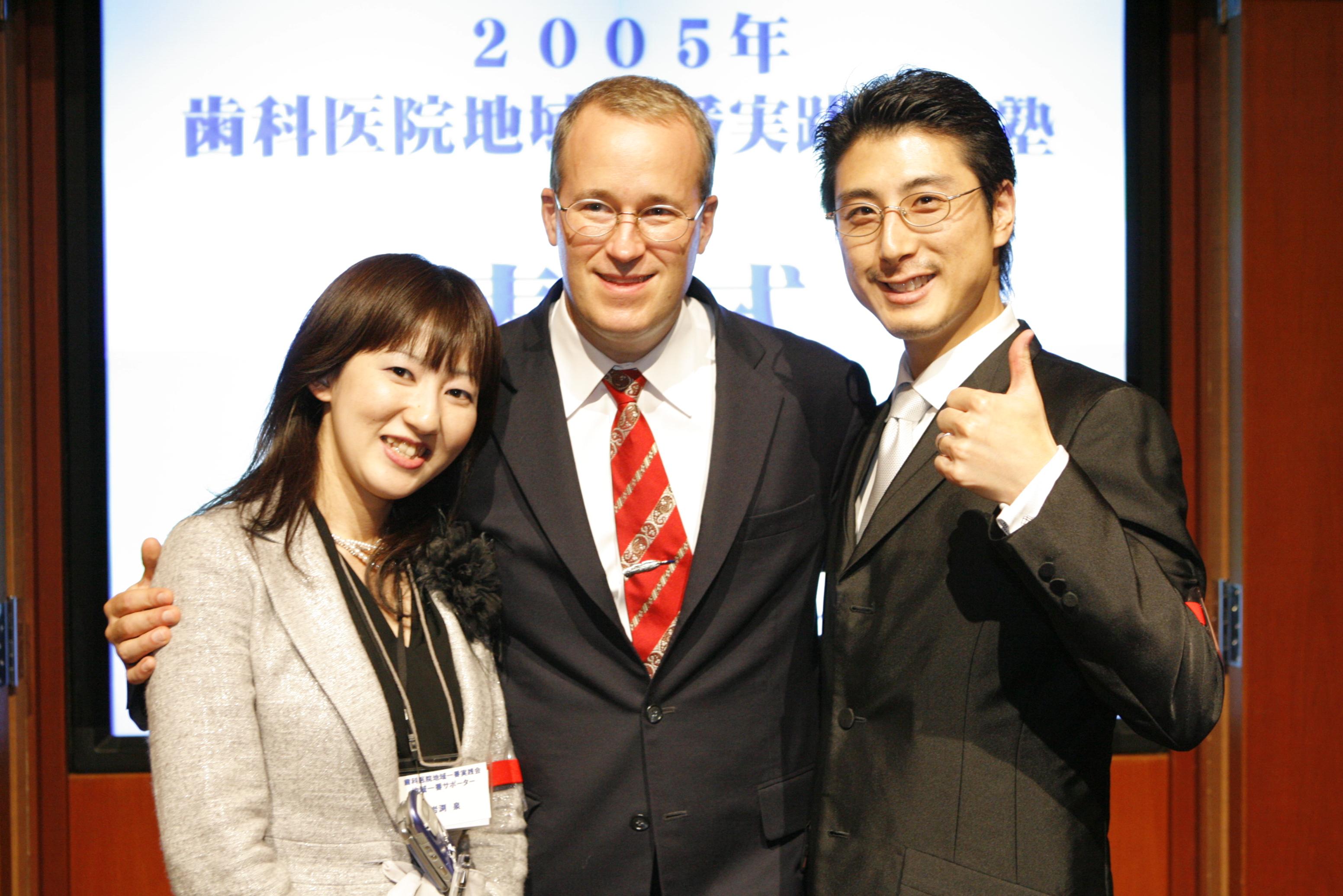 2005年のスペシャルセミナーが大きな転機になりました。