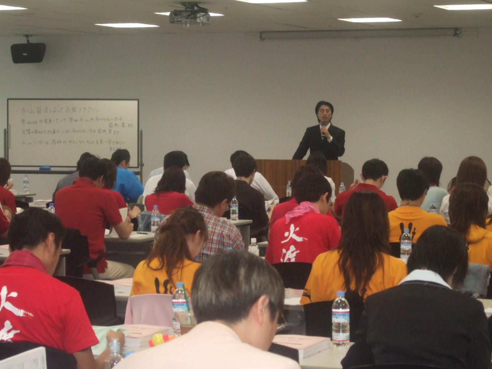経営塾東京会場の講演風景。アドバンスコースでは今年以上に熱気があるかもしれません。アドバンスコースは年2回ですから、今から実践して行ってくださいね。