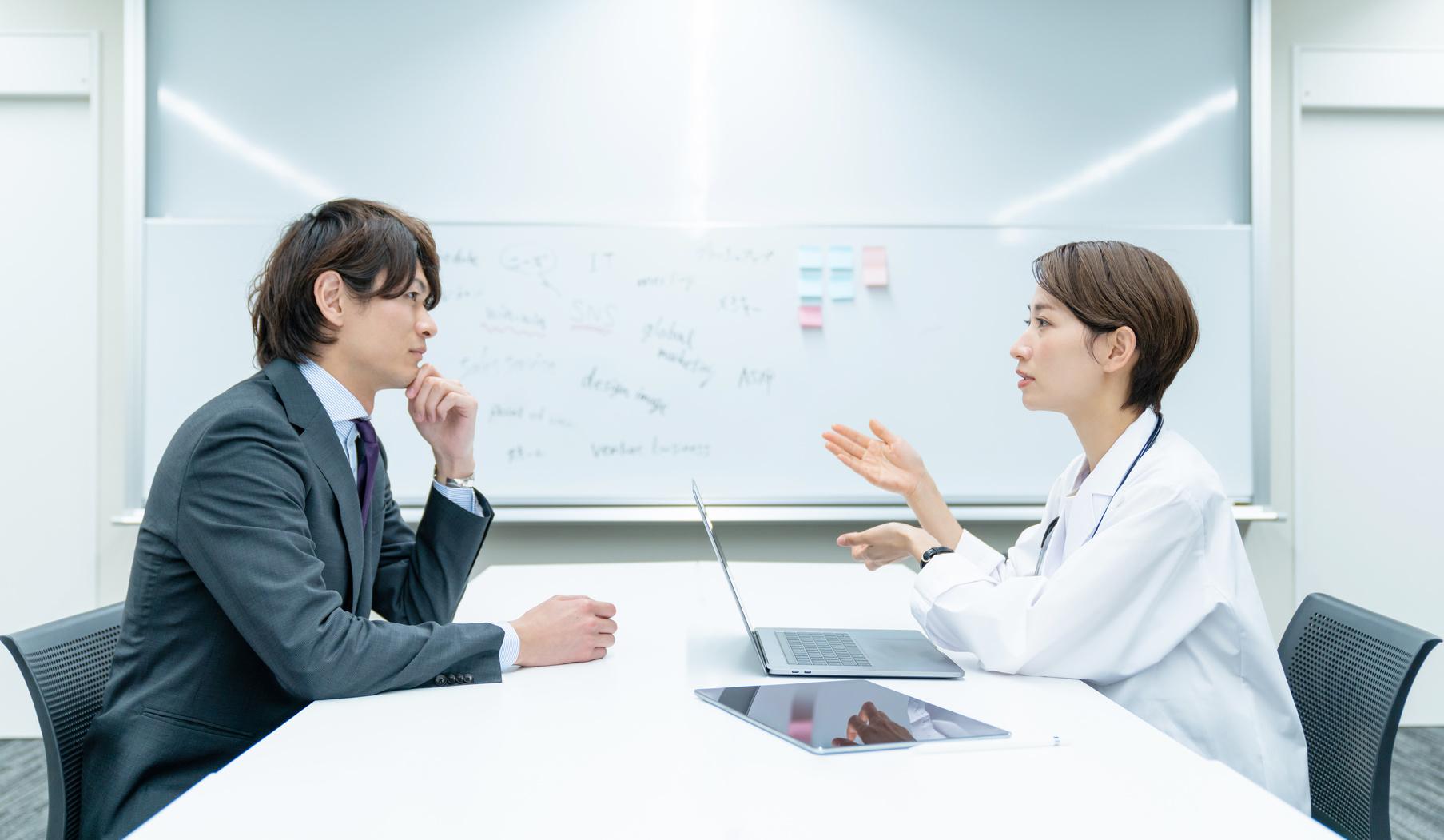楽しく、活発なミーティングにする方法とは!?