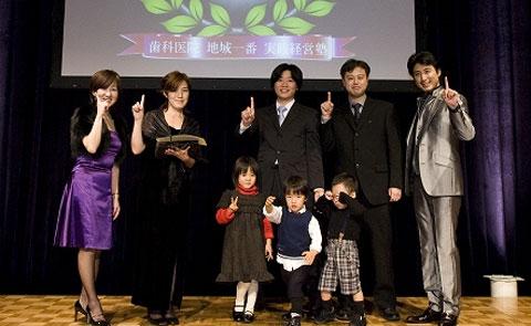 2008年スペシャルセミナー写真31
