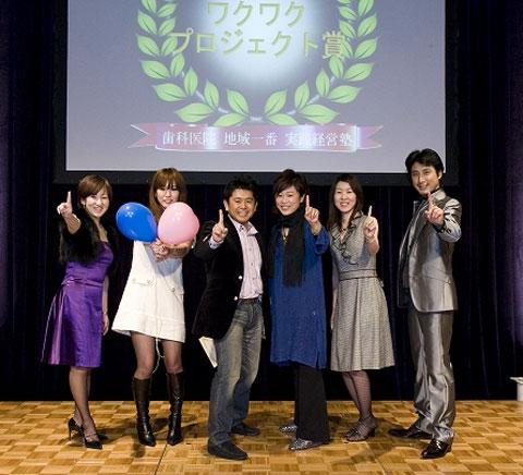 2008年スペシャルセミナー写真33