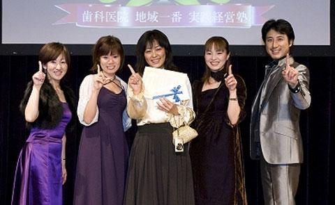 2008年スペシャルセミナー写真34