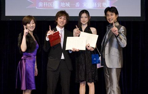 2008年スペシャルセミナー写真49