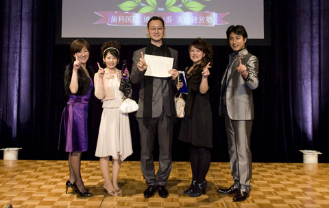 2008年スペシャルセミナー写真52