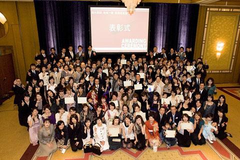 2008年スペシャルセミナー写真54