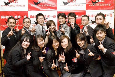 2008年スペシャルセミナー写真56