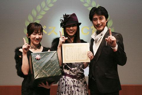 2009年スペシャルセミナー写真24