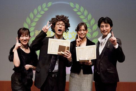 2009年スペシャルセミナー写真25