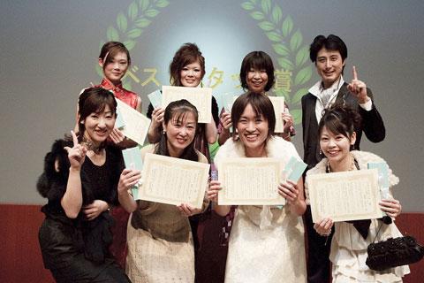 2009年スペシャルセミナー写真27