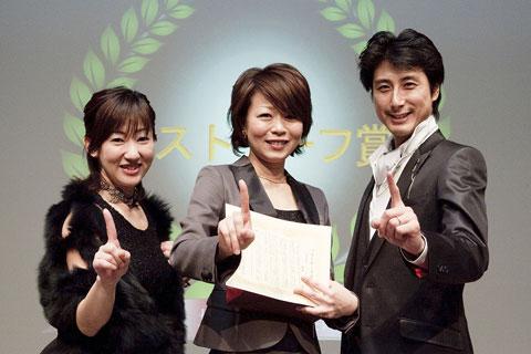 2009年スペシャルセミナー写真28