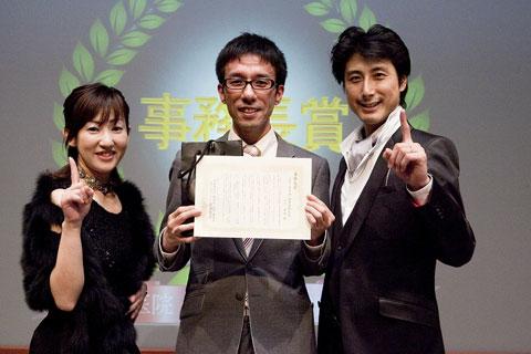 2009年スペシャルセミナー写真29