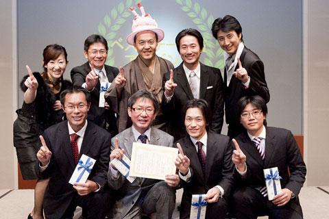 2009年スペシャルセミナー写真36