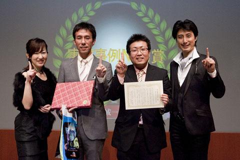 2009年スペシャルセミナー写真39