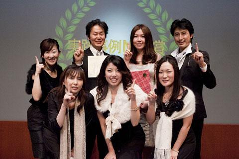 2009年スペシャルセミナー写真43