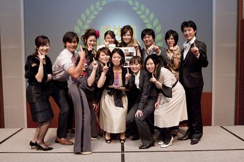 2009年スペシャルセミナー写真44