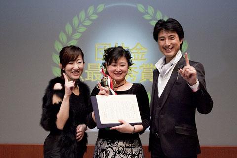 2009年スペシャルセミナー写真46