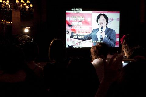 2009年スペシャルセミナー写真48