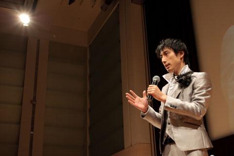 2010年スペシャルセミナー写真23