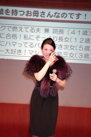 2010年スペシャルセミナー写真48