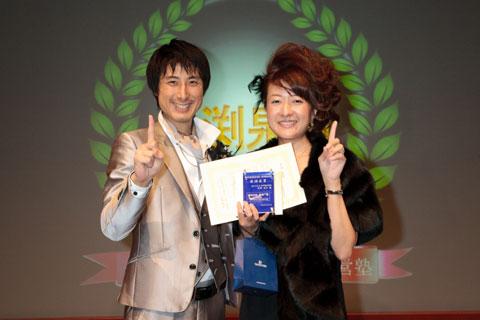 2010年スペシャルセミナー写真54