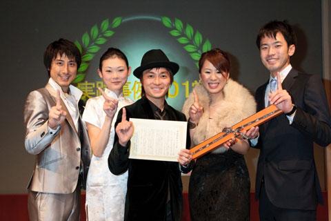 2010年スペシャルセミナー写真56