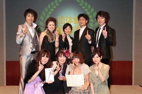2010年スペシャルセミナー写真62