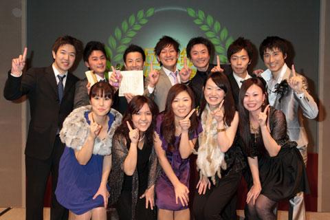 2010年スペシャルセミナー写真65