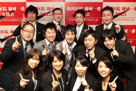 2010年スペシャルセミナー写真70