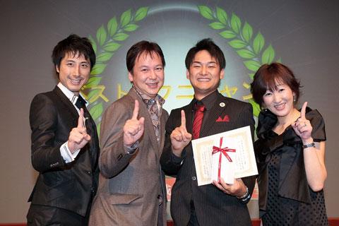 2011年スペシャルセミナー写真52