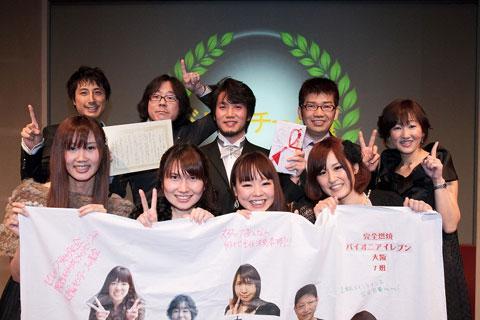 2011年スペシャルセミナー写真61
