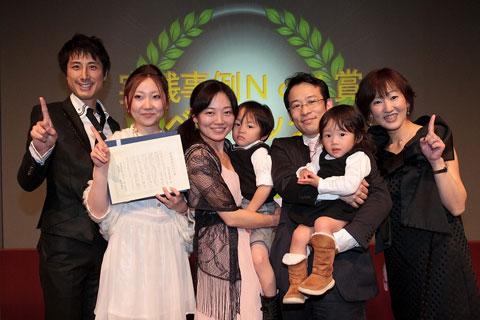 2011年スペシャルセミナー写真67
