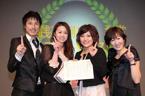 2011年スペシャルセミナー写真70
