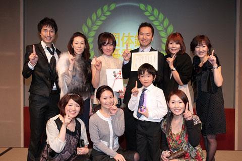 2011年スペシャルセミナー写真74