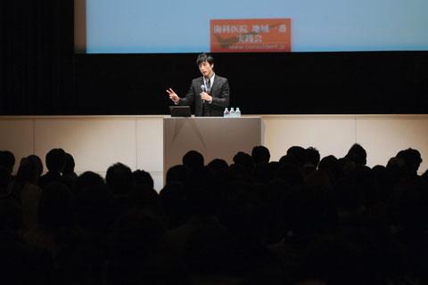 2012年スペシャルセミナー写真34