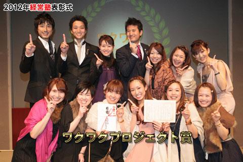 2012年スペシャルセミナー写真51