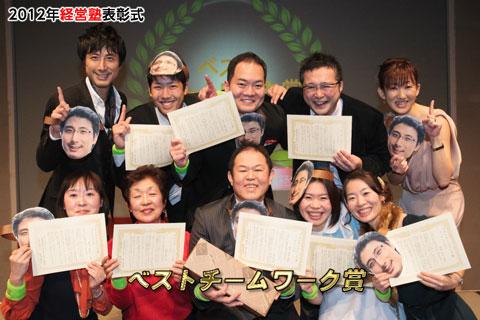 2012年スペシャルセミナー写真53