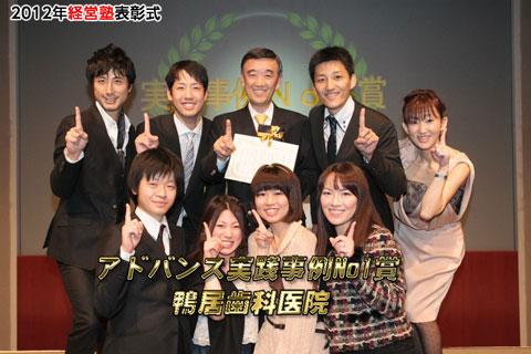 2012年スペシャルセミナー写真71