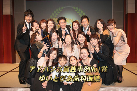 2012年スペシャルセミナー写真73