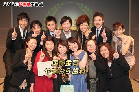 2012年スペシャルセミナー写真76